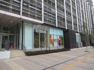 新しい「マルエツ武蔵小杉駅前店」