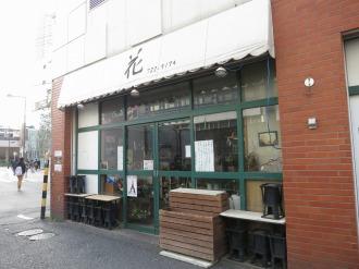 3月31日で閉店する「フラワーショップ 東洋園」