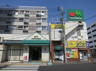 マルエツ小杉店百円館