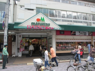 「マルエツ小杉店 ダイソーFC店」