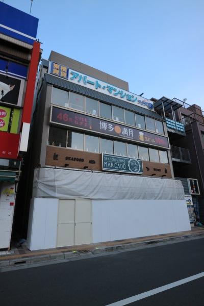 「丸亀製麺」の出店が見込まれる「ナチュラルローソン」跡地