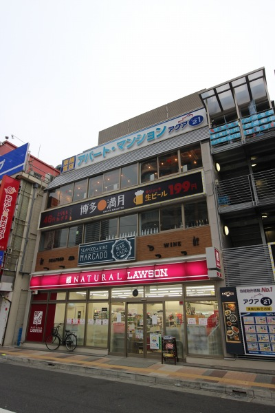 かつての「ナチュラルローソン東急武蔵小杉駅前店」