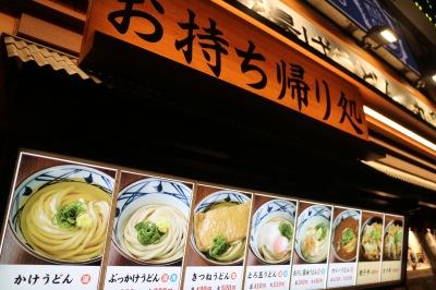 「丸亀製麺武蔵小杉店」のテイクアウトカウンター