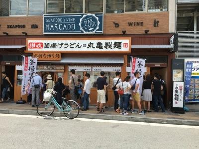 行列のできる「丸亀製麺武蔵小杉店」