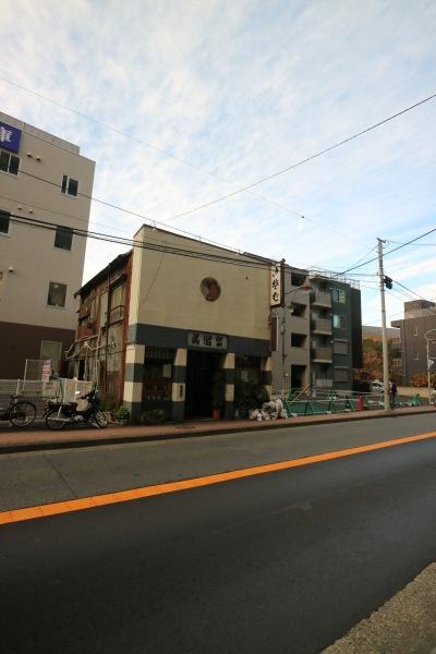府中街道沿いの「満留賀」