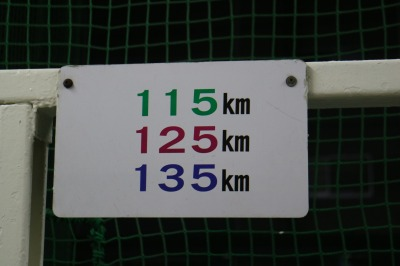 球速の表示