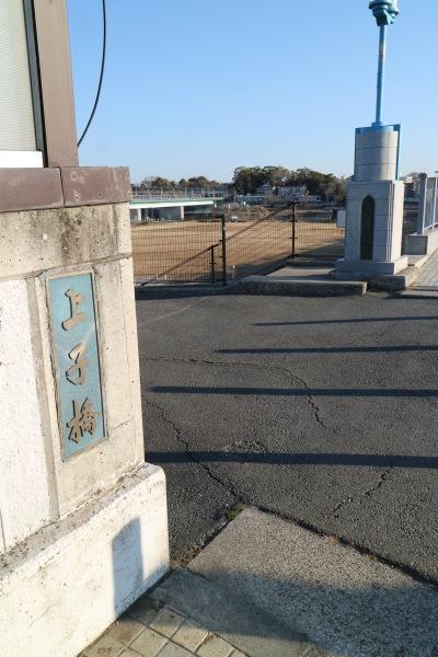上子橋と丸子橋の境界