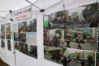 「シン・ゴジラ」大田区ロケ写真展