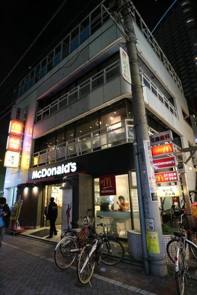 閉店直前のマクドナルド武蔵小杉店
