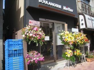 ブーランジュリー・メチエの新店舗