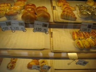 「あんてろーぷ」のパン