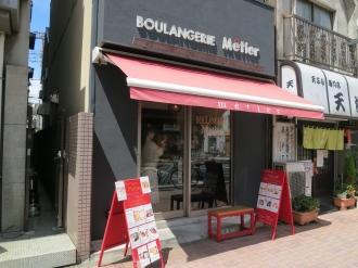 現在の「ブーランジュリー・メチエ」本店