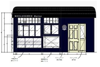 「ブーランジュリー・メチエ新丸子駅前店」の外観デザイン