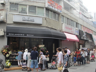 ブーランジュリー・メチエ新丸子駅前店(オープン直後)