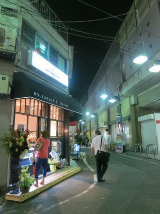 夜の新丸子駅前店