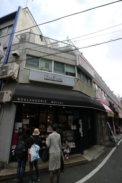 「ブーランジェリー・メチエ」新丸子駅前店
