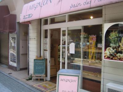 「メチエ」出店前の「ミニヨン」
