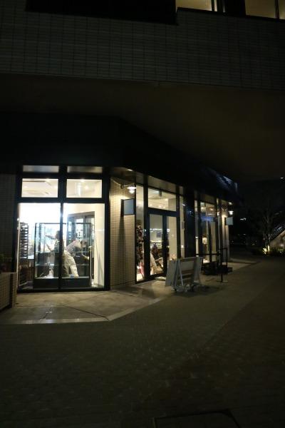 「ブーランジェリー・メチエ」新店舗