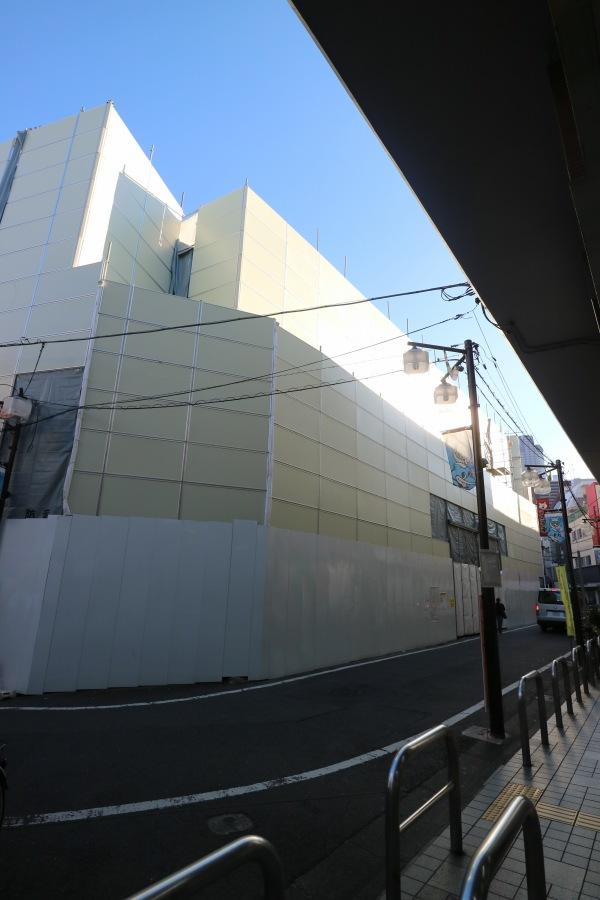 東急新丸子駅前の「川粧ビル」