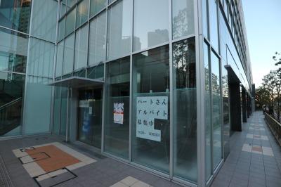 「ミニストップ武蔵小杉店」のオープン予定地
