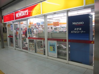 JR武蔵小杉駅構内のNEWDAYS