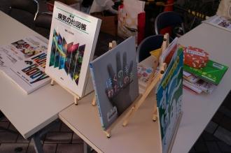医療関係図書と、病気・障害に関する絵本
