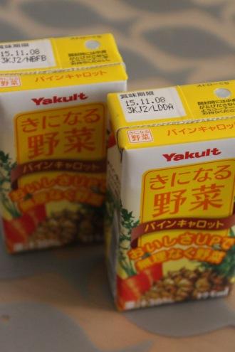 ガラガラ抽選会のヤクルト協賛賞品「きになる野菜」