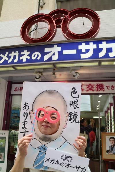 主催者・「Common Life」の佐藤由紀さん