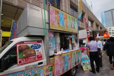 かき氷・ソフトクリームの出店