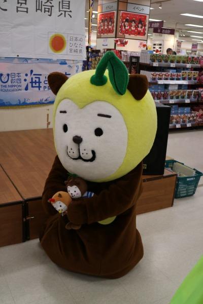 宮崎県フェアの「宮崎犬」