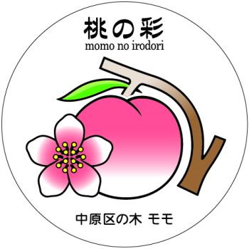 「桃の彩」のロゴ