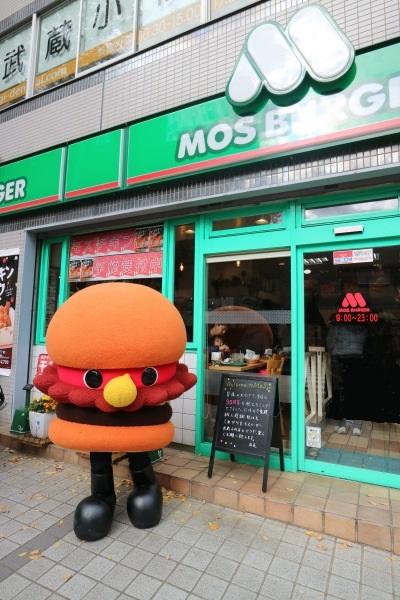モスバーガー武蔵小杉店前に登場した「モッさん」