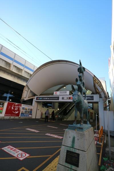 東急元住吉駅の入口