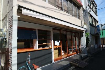 ブレーメン通り商店街「もとえ珈琲」改め「MUI」