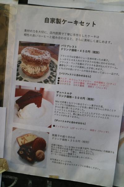 自家製ケーキセット