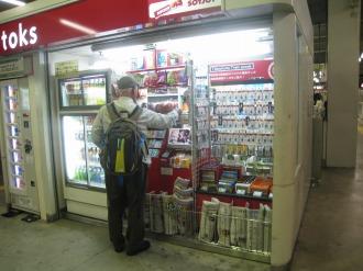 東急武蔵小杉駅下りホームのtoks