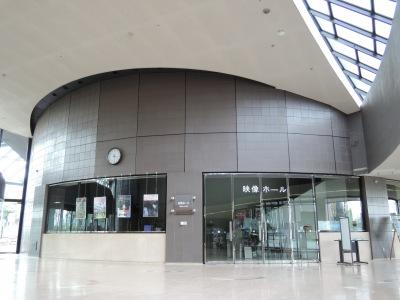 川崎市市民ミュージアムの映像ホール入口