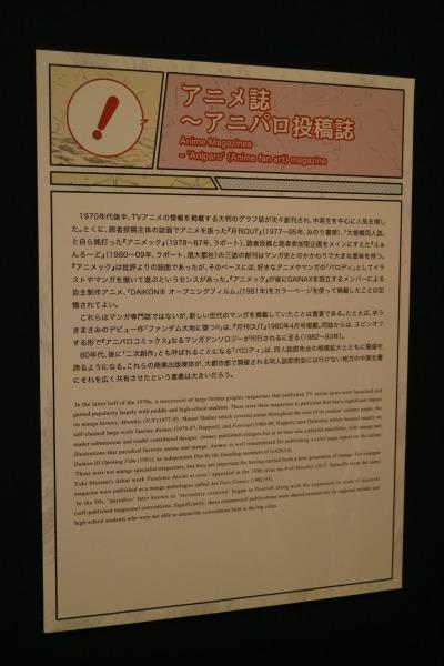 アニメ誌・アニパロ投稿誌