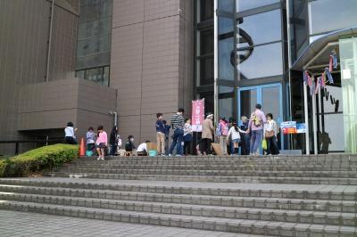 川崎市市民ミュージアムの「古代の火おこしに挑戦!」開催場所