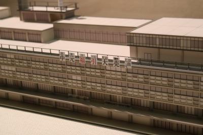 1963年の川崎駅の模型
