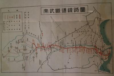 1943年「南武鉄道路線図」