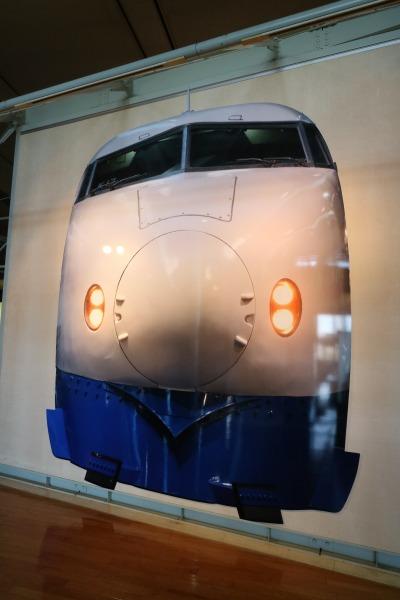 新幹線のタペストリー