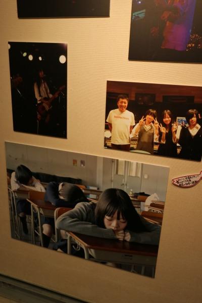川崎総合科学高等学校時代のショット