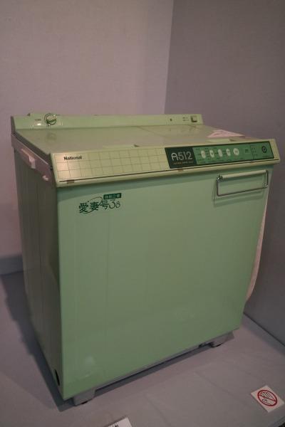 2槽式洗濯機に進化