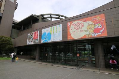 川崎市市民ミュージアム