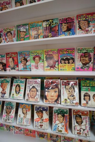 ビッグコミックの雑誌の展示