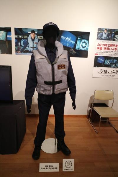 佐々木蔵之介さんの衣装