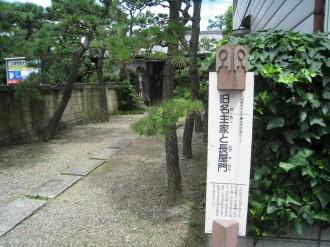 「旧名主家と長屋門」のガイドパネル