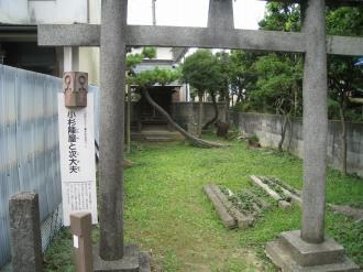 小杉陣屋の跡地