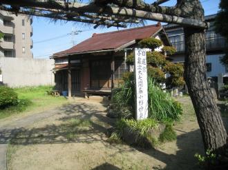 現在の妙泉寺跡地